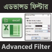 Advanced Filter in Microsoft Excel 2016
