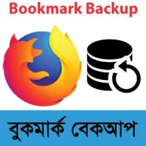bookmark-backup-in-Mozilla-