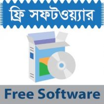 free software download website