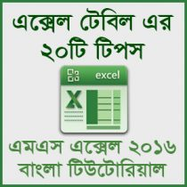 20 Tips for Excel 2016 Table