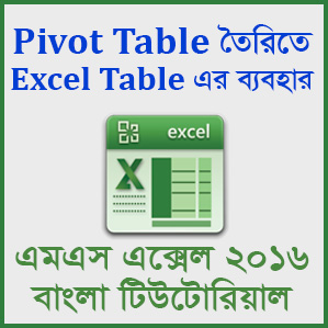 Use-Excel-Table-in-Pivot-Table
