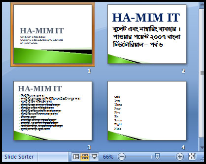 Shorten View in PowerPoint 2007