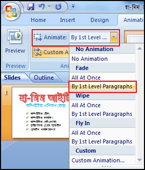 Apply Animation Effect for Text or Text Box in PowerPoint 2007
