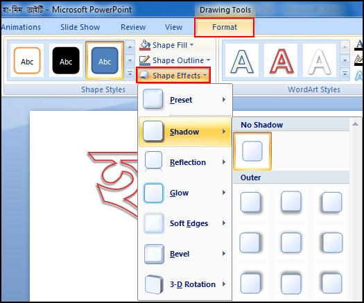 Change Shape Effect in PowerPoint 2007