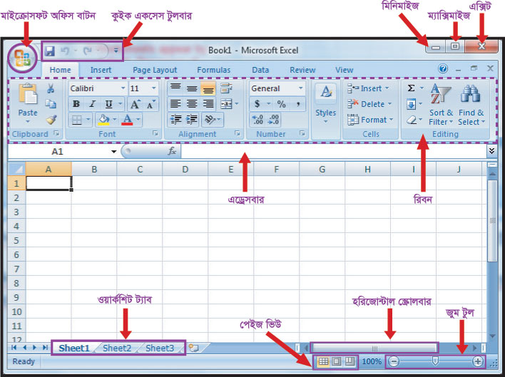 Excel 2007 Window Identify
