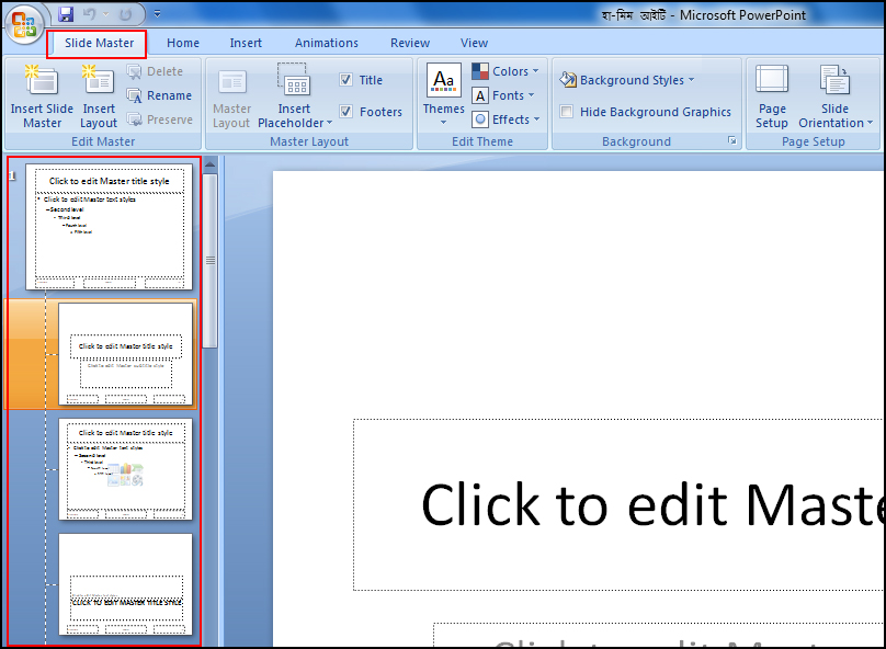 Show slide master view with new ribbon in PowerPoint 2007