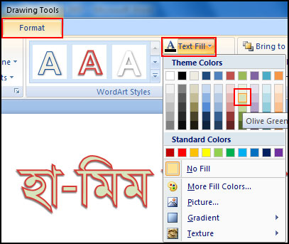 Add WordArt Text Fill Color in PowerPoint 2007