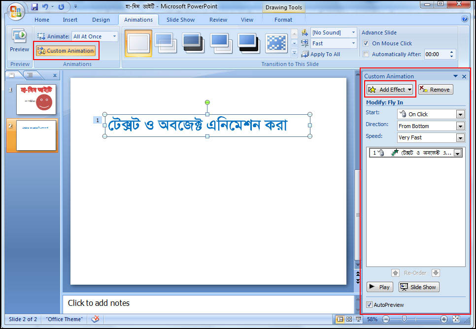 Apply Custom Animation in PowerPoint 2007