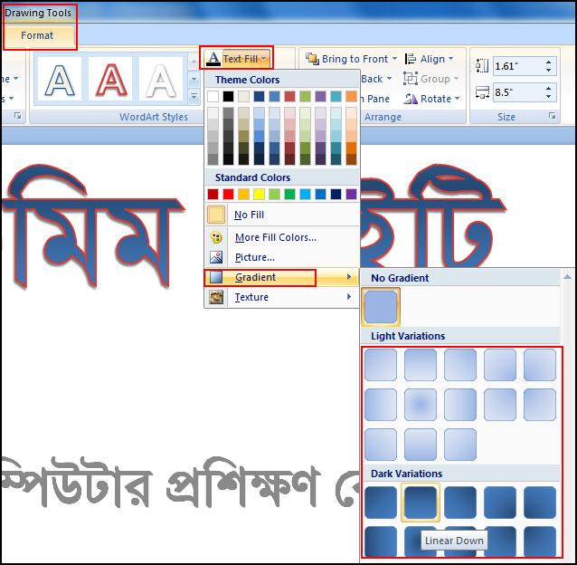 Apply Gradient Fill WordArt Text in PowerPoint 2007