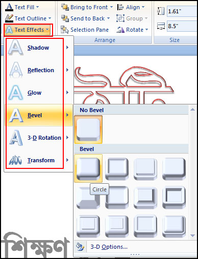 Apply Text Effect from submenu in PowerPoint 2007