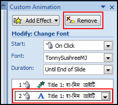 Delete Selected Animation Effect in PowerPoint 2007