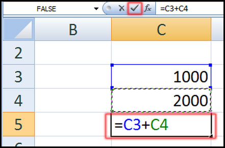 Create Simple Formula using cell address in Excel 2007