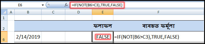 Using IF Function with AND, OR, NOT Function in Excel Example 10