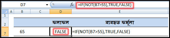 Using IF Function with AND, OR, NOT Function in Excel Example 5