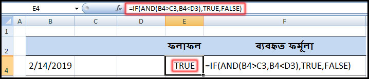 Using IF Function with AND, OR, NOT Function in Excel Example 8
