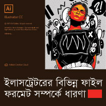 Adobe Illustrator CC File Format Bangla Tutorial Featured Image
