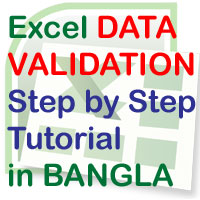 Excel Data Validation Feature Image