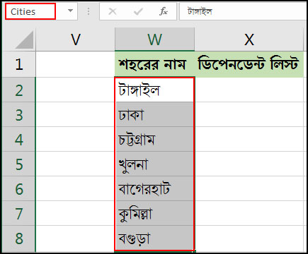 How to Create Dependent List in Excel