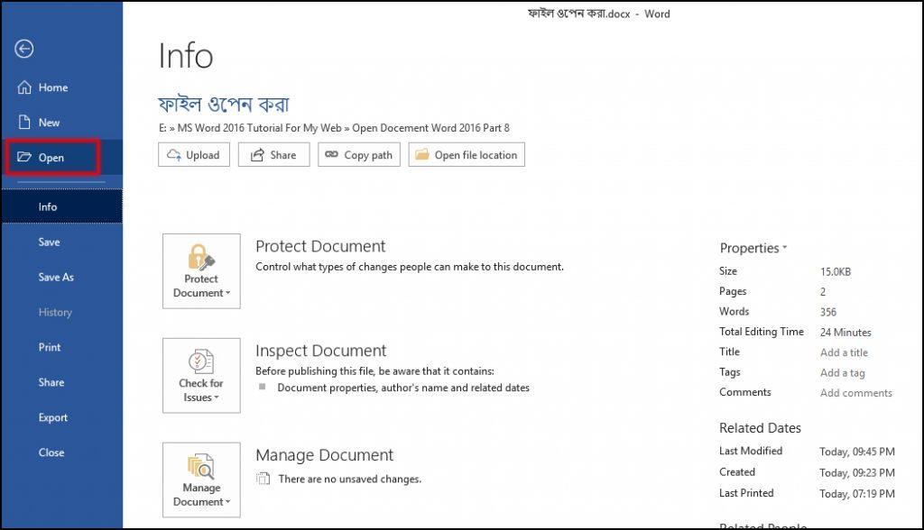 How to open a document or file in ms word 2016