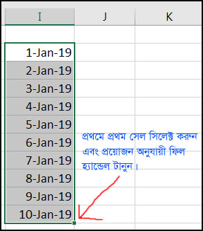 Insert Date fill with fill handle in excel