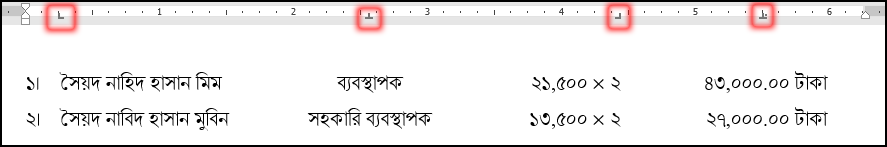 ট্যাব সেটিং করা [Setting More Tab in MS Word 2016]