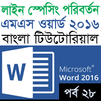 Change-Line-Spacing-MS-Word