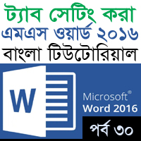 Tab Setting in MS Word 2016 Feature Image