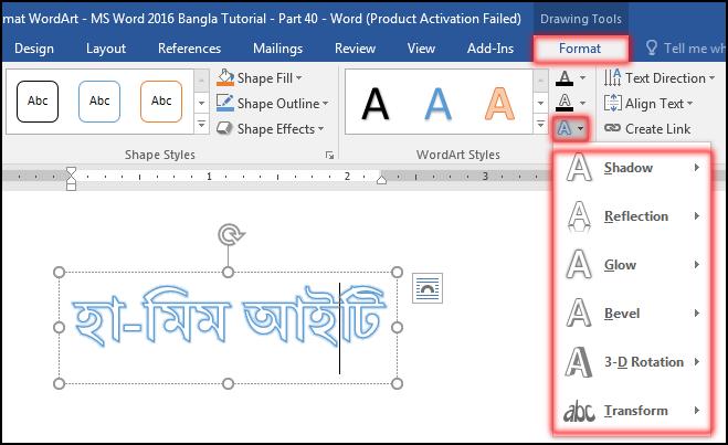 Insert & Format WordArt (Change WordArt Text Effect in MS Word 2016 Bangla Tutorial)