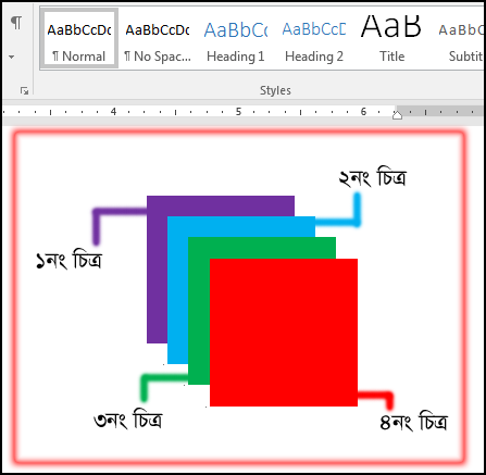 Align Order & Group Object [Understanding Object Level in MS Word 2016 Bangla Tutorial]