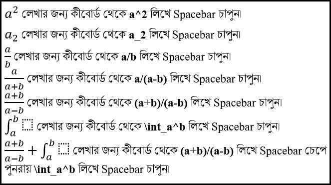Inset & Edit Equation in MS Word 2016 Bangla Tutorial