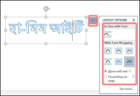 Various WordArt Layout Option in MS Word 2016 Bangla Tutorial