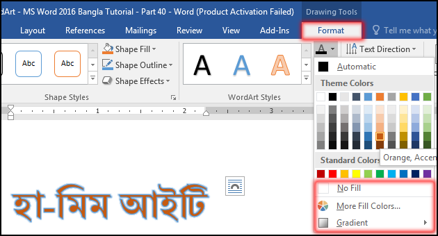 Change WordArt Text Fill Color in MS Word 2016 Bangla Tutorial