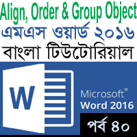 Align, Order & Group Objects in MS Word 2016 Bangla Tutorial Feature Image
