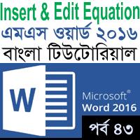 Insert-&-Edit-Equation---MS