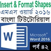 Insert & Format Shapes MS Word 2016 Bangla Tutorial Feature Image