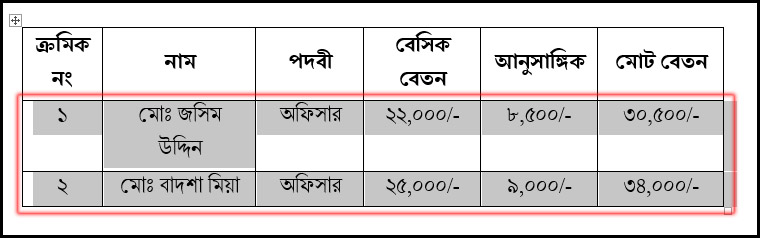 Select Rows for distribute evently in MS Word 2016 Bangla Tutorial