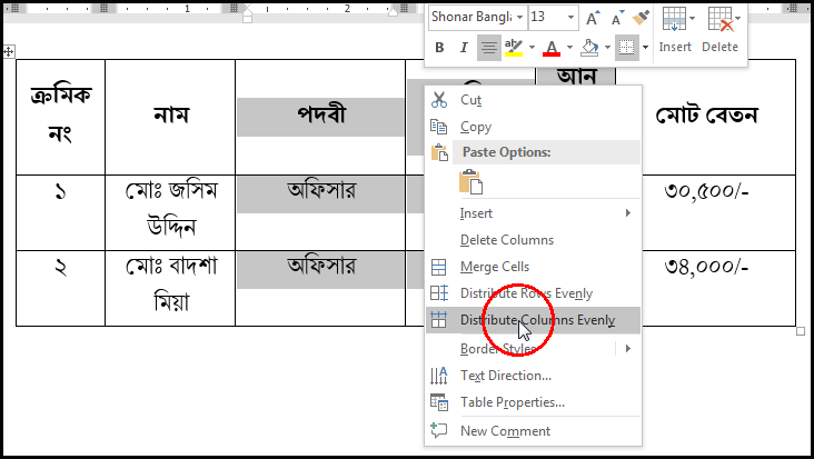 Distribute Columns with Contextual Menu in MS Word 2016 Bangla Tutorial