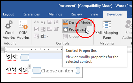 Click Properties for add content in Combo Box in MS Word 2016 Bangla Tutorial
