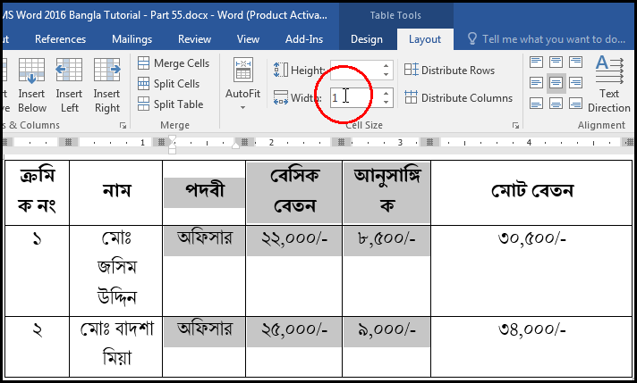 Distribute Row & Column [Distribute Column specify width in MS Word 2016 Bangla Tutorial]