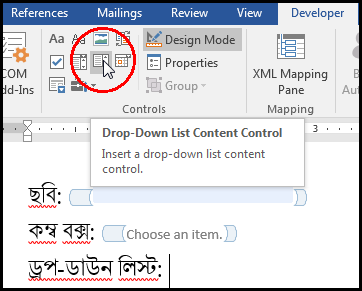 Insert Drop down list content control in MS Word 2016 Bangla Tutorial