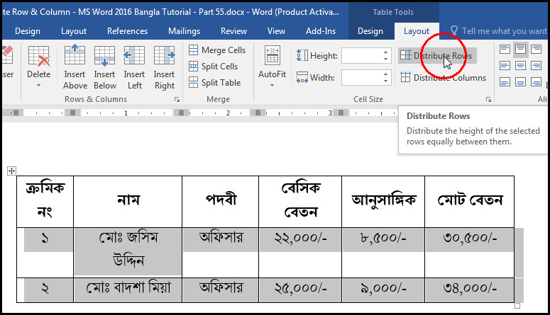 Distribute Row & Column [Distribute Rows with ribbon in MS Word 2016 Bangla Tutorial]