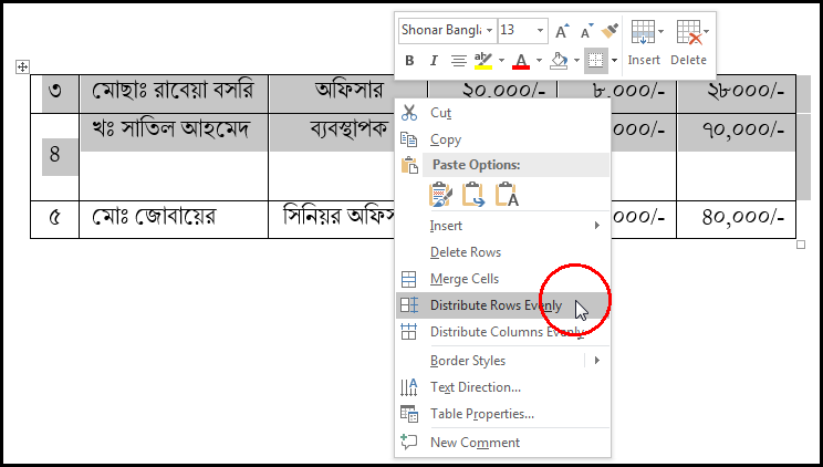 Distribute Row & Column [Distribute Rows Evently with Contextual Menu in MS Word 2016 Bangla Tutorial]