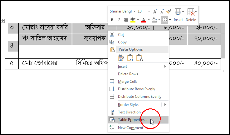 Distribute Row & Column [Distribute Rows Evently with Specified Height in MS Word 2016 Bangla Tutorial]
