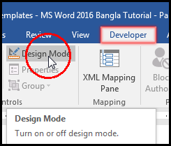 Open Design Mode from Developer Tab in MS Word 2016 Bangla Tutorial