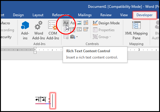Select Rich Text Content Control in MS Word 2016 Bangla Tutorial