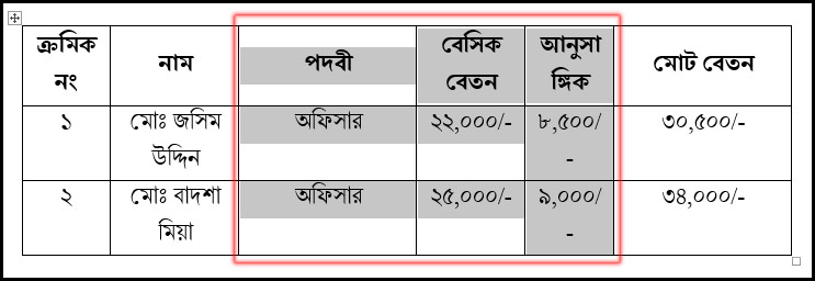 Select Columns for distribute evently in MS Word 2016 Bangla Tutorial