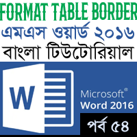 Format Table Border MS Word 2016 Bangla Tutorial Feature Image