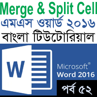 Merge & Split Cell in MS Word 2016 Bangla Tutorial Feature Image