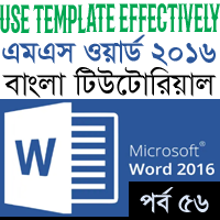 Using Template Effectively MS Word 2016 Bangla Tutorial Feature Image
