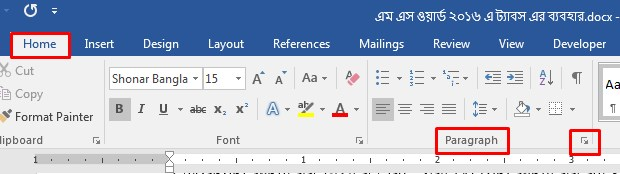 Using Tab from Paragraph Panel